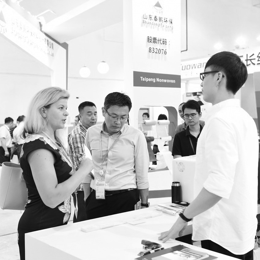 China International Nonwovens Expo & Forum