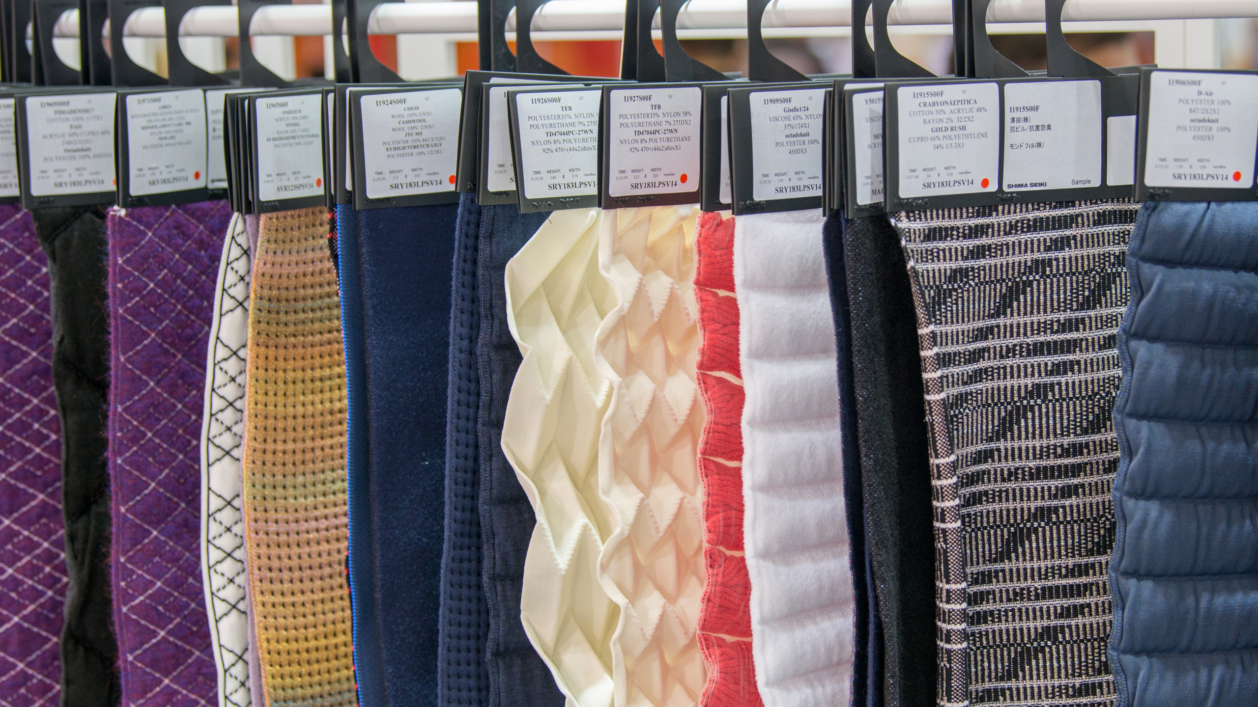 intertextile-home-textile-news-texpertise-2560x1440-5